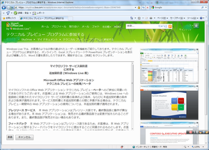 Officewebapp1