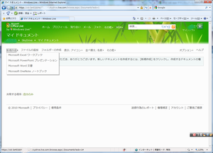 Officewebapp2