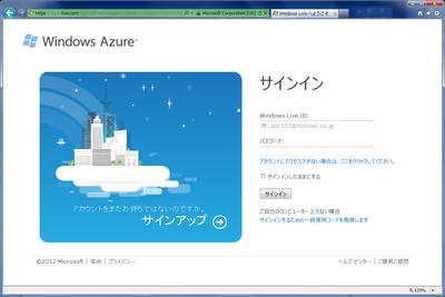 Azuresignupa_5