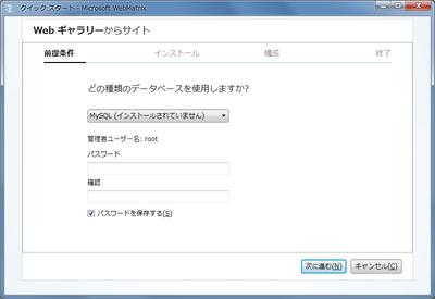 Webmatrix4a