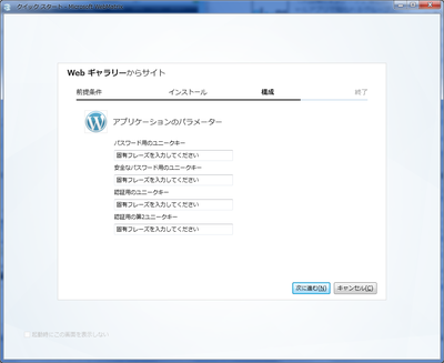Webmatrix5