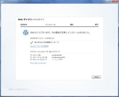 Webmatrix6