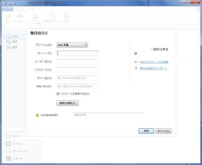 Webmatrix10_2