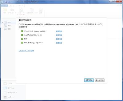 Webmatrix12