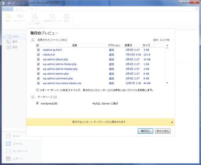 Webmatrix13