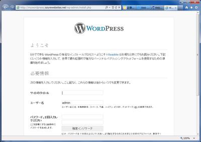 Webmatrix14_2