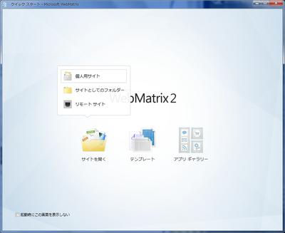 Webmatrix9