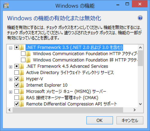 Compact2013install2