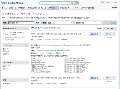 Msdn_compact_2013_update